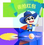 临淄网站建设